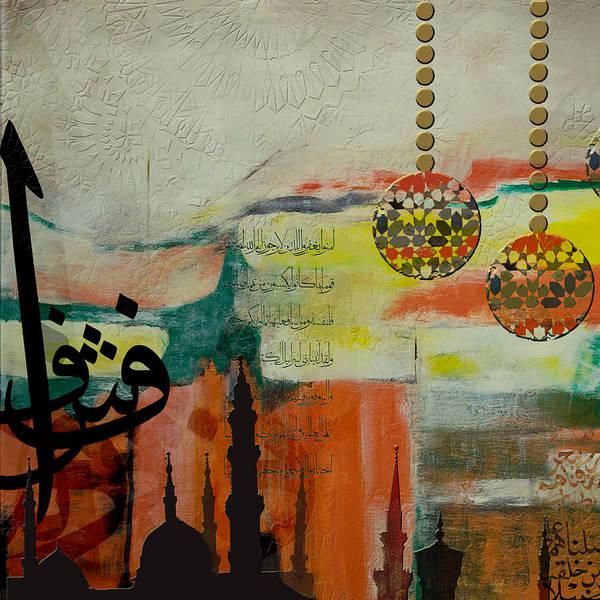 Prophet Painting - Masjid Nabvi by Corporate Art Task Force