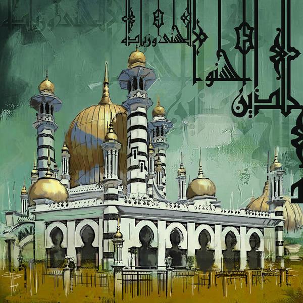 Wall Art - Painting - Masjid Ubudiah by Corporate Art Task Force