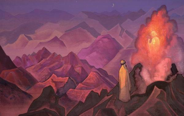 Nk Roerich Painting - Mohammed The Prophet by Nicholas Roerich