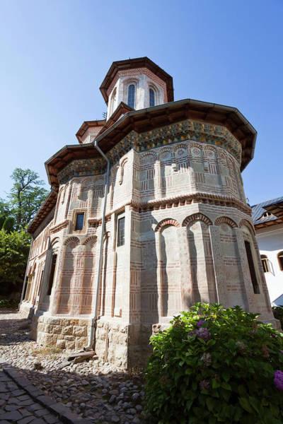 Wall Art - Photograph - Monastery Manastirea Dintr-un Lemn by Martin Zwick