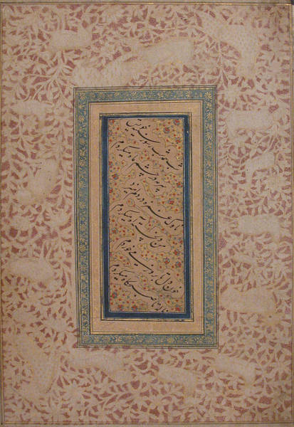 Painting - Page Of Calligraphy by Celestial Images