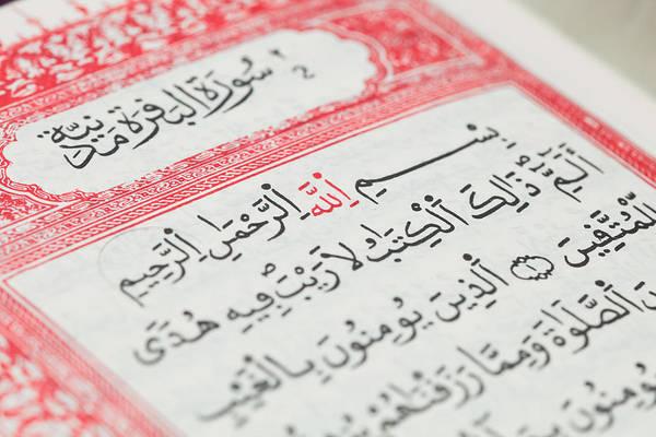 Muslim Photograph - Quran Text by Tom Gowanlock