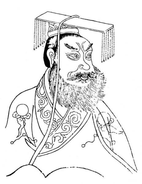 Drawing - Shih Huang Ti (259-210 B by Granger