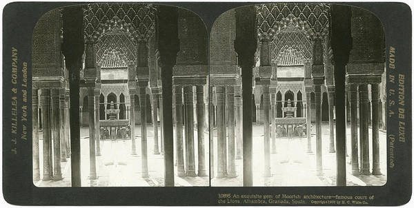 Turn Of The Century Painting - Spain Alhambra Palace by Granger