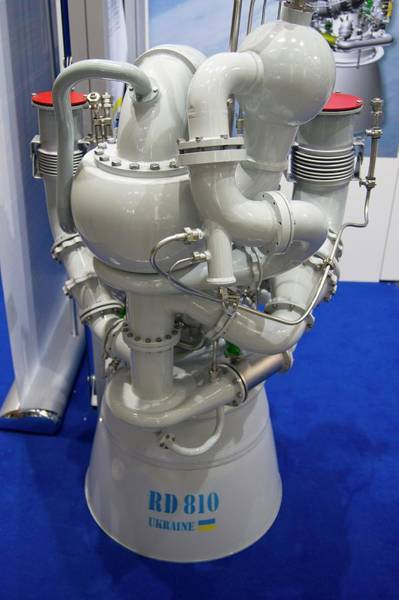 Air Show Photograph - Ukrainian Rocket Engine by Mark Williamson/science Photo Library