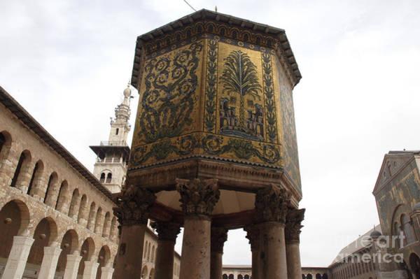Damascus Photograph - Umayyad Mosque, Damascus by Catherine Ursillo