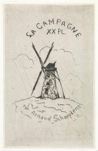 Wall Art - Drawing - Windmill, Arnoud Schaepkens by Arnoud Schaepkens