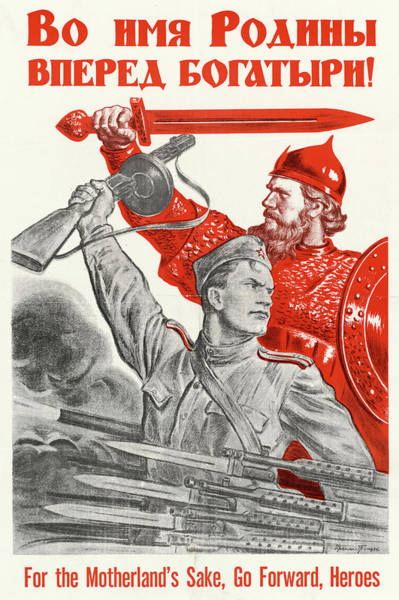 Wall Art - Painting - Wwii Poster, 1940 by Granger