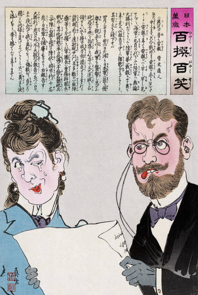 Pince Nez Painting - Russo-japanese War, 1904 by Granger