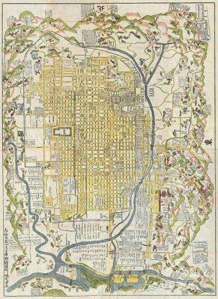 Made In Japan Wall Art - Photograph - 1696 Genroku 9 Early Edo Japanese Map Of Kyoto Japan by Paul Fearn