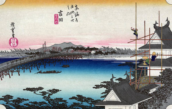 Wall Art - Painting - Hiroshige Tokaido Road by Granger