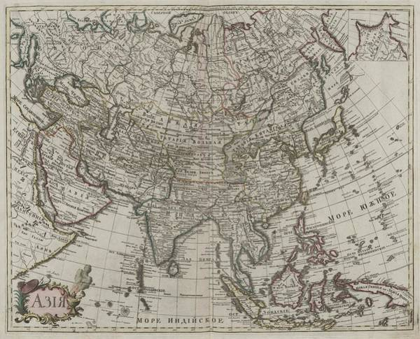 Turkish Mixed Media - 1745 Asia Map by Dan Sproul