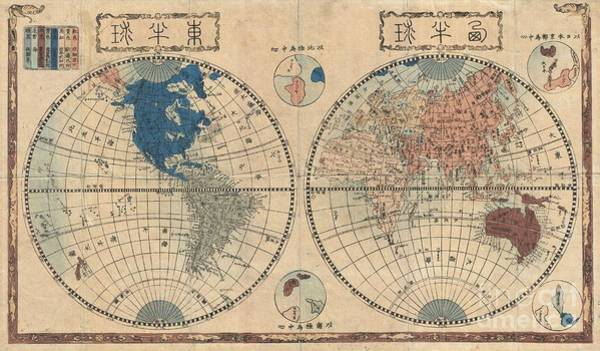 Made In Japan Wall Art - Photograph - 1848 Japanese Map Of The World In Two Hemispheres by Paul Fearn