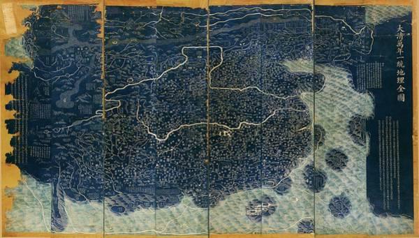 Cartography Photograph - 18th Century Map Of The Qing Empire by Library Of Congress/science Photo Library