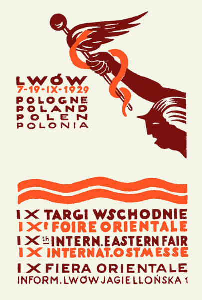 Poland Painting - 1929 Lwow Eastern International Fair  by Historic Image
