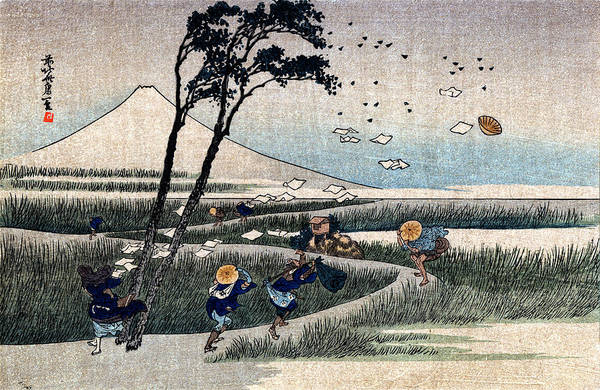 Thirty-six Views Of Mount Fuji Wall Art - Painting - 19th C. Windy Day In Japan by Historic Image