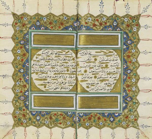Painting - 19th Century Ottoman Qur'an by Celestial Images