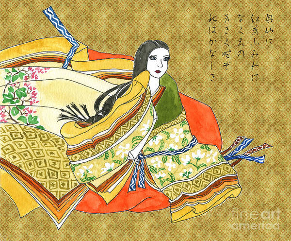 Mixed Media - Ancient Japanese Noblewoman In Autumn Hues by Beverly Claire Kaiya