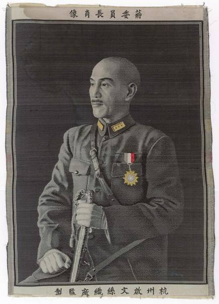 Wall Art - Drawing - Chiang Kai-shek  Chinese General by Mary Evans Picture Library