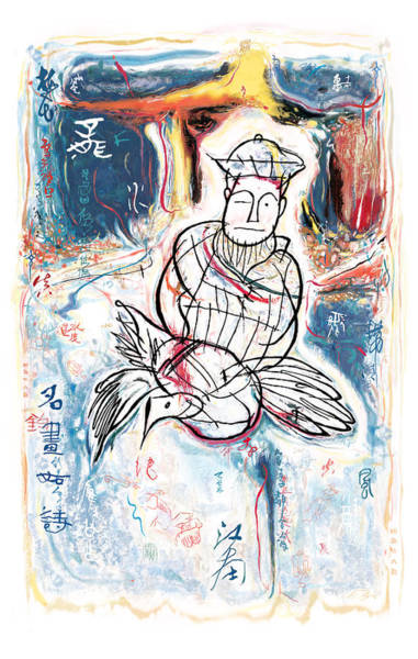 Culture Drawing - Chinese Folk Stylised Pop Art Drawing Poster by Kim Wang