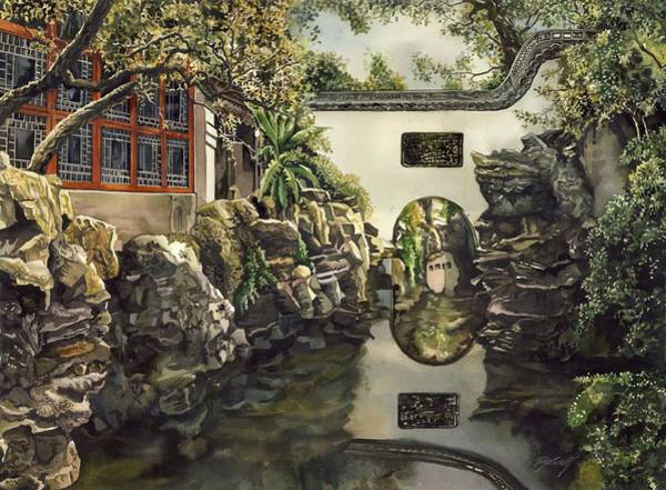 Painting - Garden In China by Alfred Ng