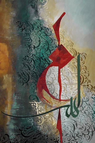 Corporate Art Task Force Wall Art - Painting - Islamic Calligraphy by Corporate Art Task Force