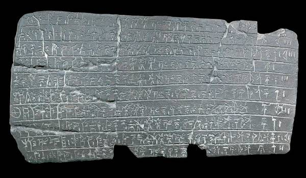 Peloponnese Photograph - Linear B Tablet by David Parker