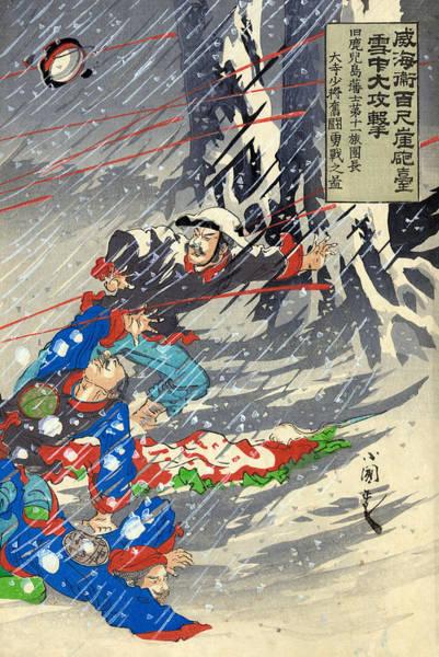 Drawing - Sino Japanese War, C1895 by Granger
