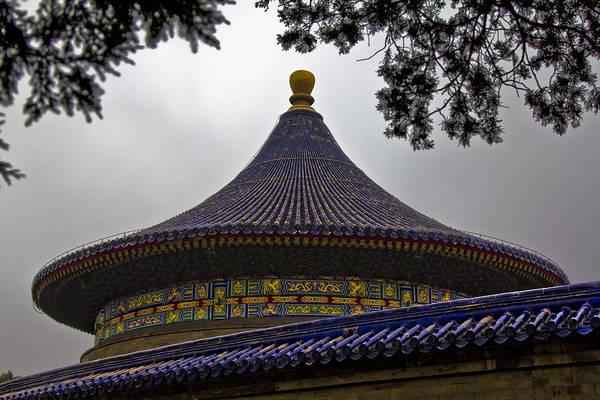 Pinyin Photograph - Temple Of Heaven by Kabir Ghafari