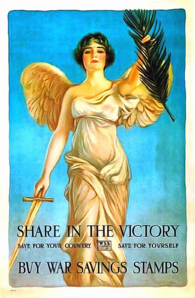 Saving Painting - Share In The Victory by US Army WW I Recruiting Poster