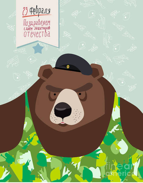 Wall Art - Digital Art - 23 February. Bear With Cap. The Vintage by Top Vector Studio