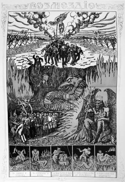 Bolshevik Painting - Anti-bolshevik Poster by Granger