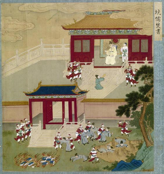Wall Art - Painting - Shih Huang Ti (259-210 B by Granger