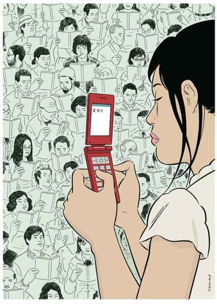 News Digital Art - New Yorker December 22nd, 2008 by Adrian Tomine