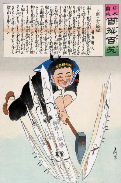 Wall Art - Painting - Russo-japanese War, C1905 by Granger