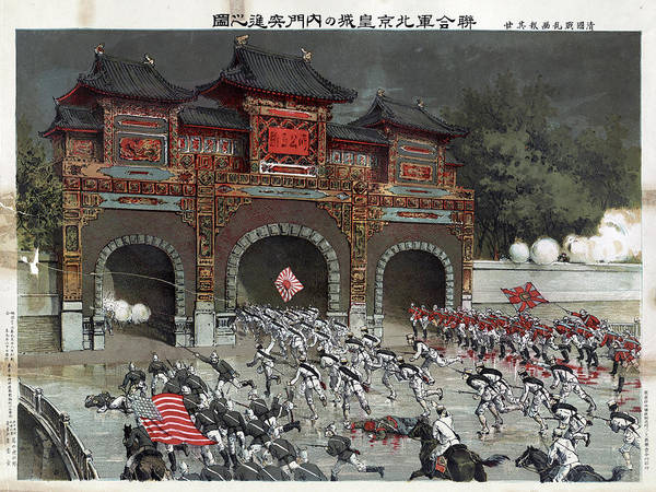 Wall Art - Painting - China Boxer Rebellion by Granger