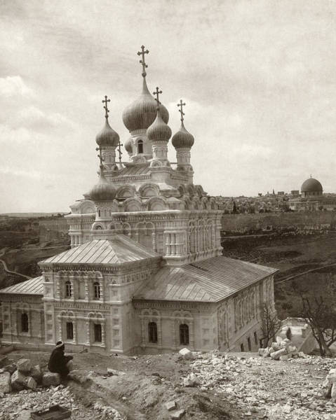 Russian Orthodox Church Painting - Holy Land by Granger