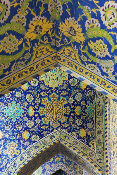Islamic Republic Photographs | Fine Art America