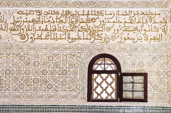 Scripture Photograph - Islamic Architecture by Tom Gowanlock