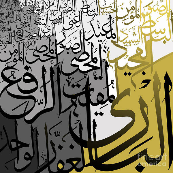 Art For Sale Online Painting - Islamic Calligraphy by Corporate Art Task Force