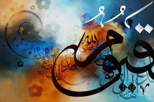 Mojo Painting - Islamic Calligraphy by Corporate Art Task Force