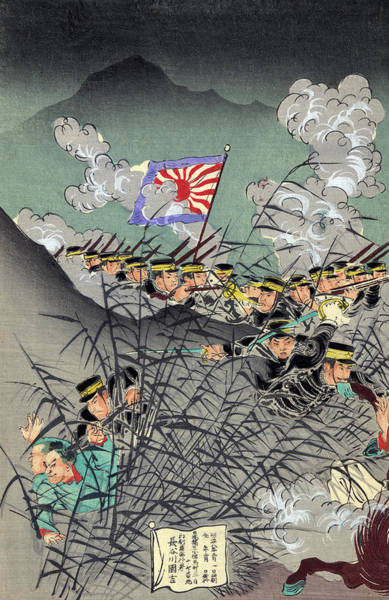 Painting - Sino Japanese War, 1895 by Granger