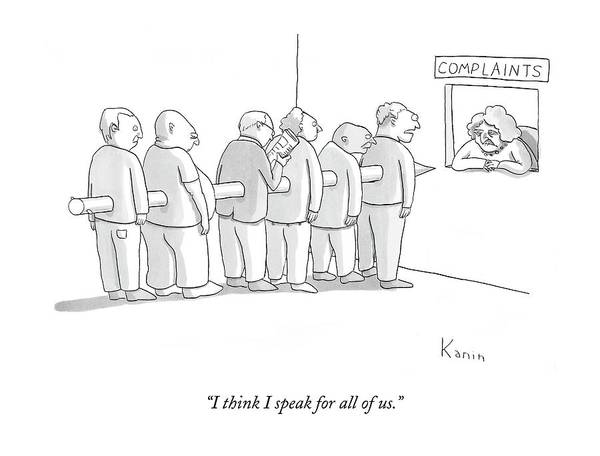Department Drawing - I Think I Speak For All Of Us by Zachary Kanin