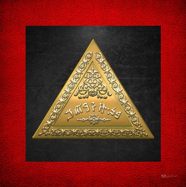 Digital Art - 8th Degree Mason - Intendant Of The Building Masonic Jewel  by Serge Averbukh