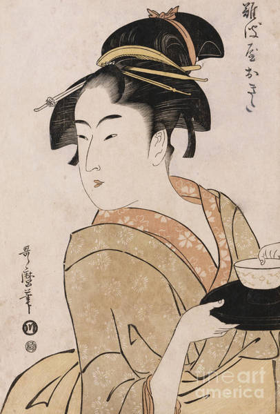 Kimono Painting - A Bust Portrait Of The Waitress Okita Of The Naniwaya Teahouse by Kitagawa Utamaro