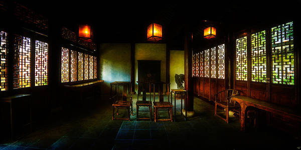 Photograph - A Chinese Scholar's House by Chris Lord