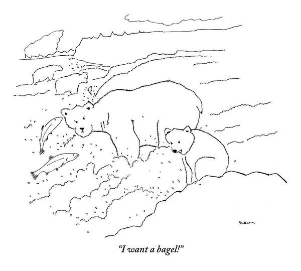 Wall Art - Drawing - A Cub Polar Bear Exclaims While Family Hunts by Michael Shaw