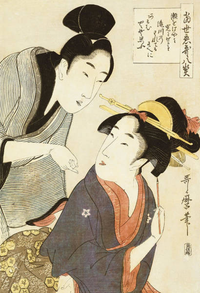 Far East Painting - A Double Half Length Portrait Of A Beauty And Her Admirer  by Kitagawa Utamaro