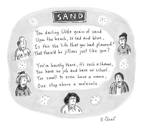 Sand Drawing - A Melodramatic Poem About Sand by Roz Chast
