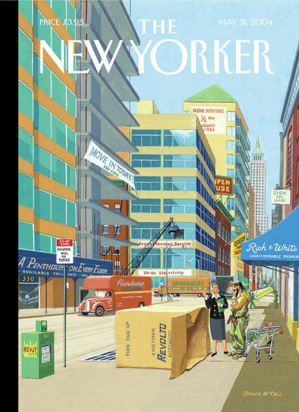 City Scene Painting - A Penthouse On Every Floor by Bruce McCall